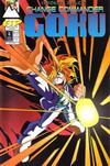 Cover for Change Commander Goku (Antarctic Press, 1993 series) #4