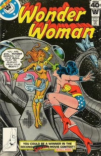 Cover Thumbnail for Wonder Woman (DC, 1942 series) #252 [Whitman Variant]