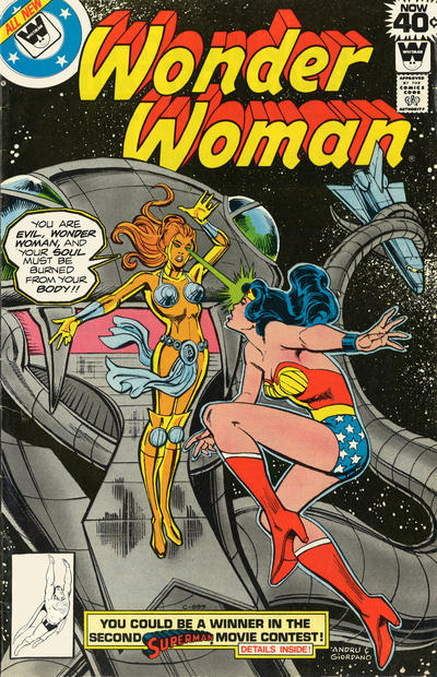 Cover for Wonder Woman (DC, 1942 series) #252 [Pence Variant]