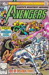 Cover Thumbnail for The Avengers (1963 series) #208 [British Variant]