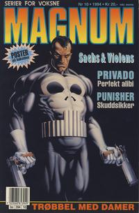 Cover Thumbnail for Magnum (Bladkompaniet / Schibsted, 1988 series) #10/1994