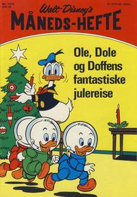 Cover Thumbnail for Walt Disney's månedshefte (Hjemmet / Egmont, 1967 series) #12/1970