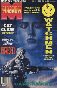 Cover Thumbnail for Magnum (Bladkompaniet / Schibsted, 1988 series) #1/1995