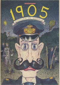 Cover Thumbnail for 1905 Duellen på Hesselø (Cappelen, 1985 series)