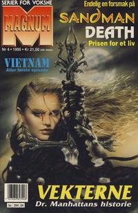 Cover Thumbnail for Magnum (Bladkompaniet / Schibsted, 1988 series) #4/1995