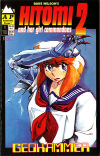Cover Thumbnail for Hitomi II (Antarctic Press, 1993 series) #1