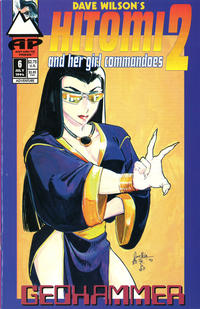 Cover Thumbnail for Hitomi II (Antarctic Press, 1993 series) #6