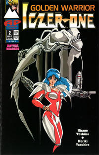 Cover Thumbnail for Iczer One (Antarctic Press, 1994 series) #2