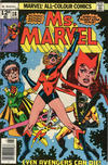 Cover for Ms. Marvel (Marvel, 1977 series) #18 [British price variant]
