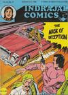 Cover for Indrajal Comics (Bennet, Coleman & Co., 1964 series) #v23#31 [631]