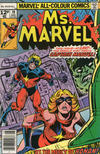 Cover Thumbnail for Ms. Marvel (1977 series) #19 [British price variant]