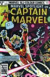 Cover Thumbnail for Marvel Spotlight (1979 series) #1 [British price variant]
