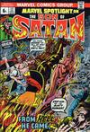 Cover for Marvel Spotlight (Marvel, 1971 series) #12 [British]