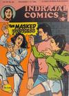 Cover for Indrajal Comics (Bennet, Coleman & Co., 1964 series) #v23#49 [649]