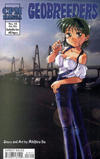 Cover for Geobreeders (Central Park Media, 1999 series) #16