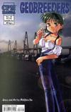 Cover for Geobreeders (Central Park Media, 1999 series) #16