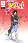 Cover for Vampire  Yui (Studio Ironcat, 2000 series) #v3#6