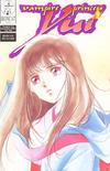 Cover for Vampire  Yui (Studio Ironcat, 2000 series) #v1#6