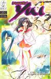 Cover for Vampire  Yui (Studio Ironcat, 2000 series) #v1#2