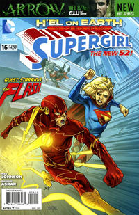 Cover Thumbnail for Supergirl (DC, 2011 series) #16