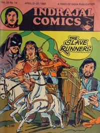 Cover Thumbnail for Indrajal Comics (Bennet, Coleman & Co., 1964 series) #v22#16 [559]