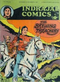 Cover Thumbnail for Indrajal Comics (Bennet, Coleman & Co., 1964 series) #v24#48 [712]