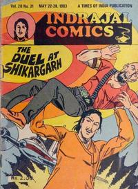 Cover Thumbnail for Indrajal Comics (Bennet, Coleman & Co., 1964 series) #v20#21 [464]