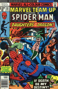 Cover for Marvel Team-Up (Marvel, 1972 series) #64 [British price variant.]