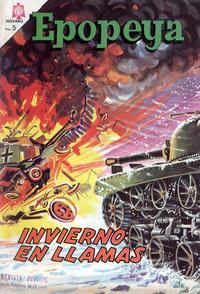 Cover Thumbnail for Epopeya (Editorial Novaro, 1958 series) #82