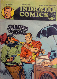 Cover Thumbnail for Indrajal Comics (Bennet, Coleman & Co., 1964 series) #v20#15 [458]