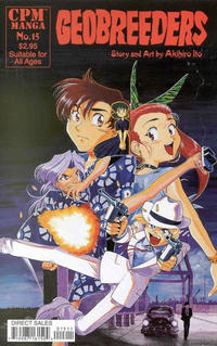 Cover Thumbnail for Geobreeders (Central Park Media, 1999 series) #15