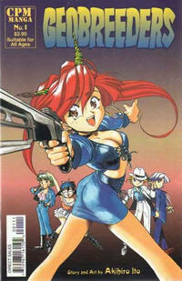 Cover Thumbnail for Geobreeders (Central Park Media, 1999 series) #1