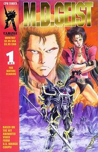 Cover Thumbnail for M.D. Geist (Central Park Media, 1995 series) #1
