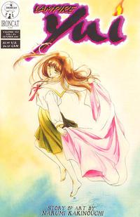 Cover Thumbnail for Vampire  Yui (Studio Ironcat, 2000 series) #v1#4