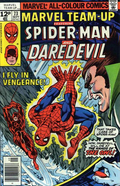 Cover for Marvel Team-Up (Marvel, 1972 series) #73