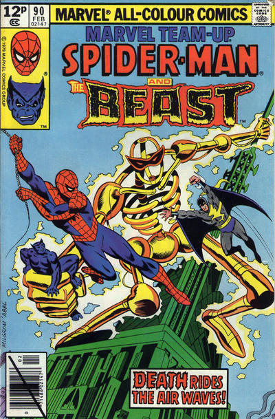 Cover for Marvel Team-Up (Marvel, 1972 series) #90