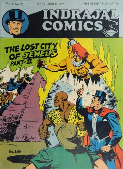 Cover for Indrajal Comics (Bennet, Coleman & Co., 1964 series) #v24#22 [674]