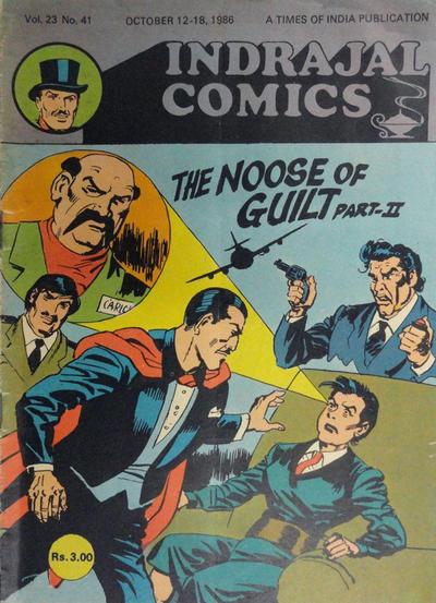 Cover for Indrajal Comics (Bennet, Coleman & Co., 1964 series) #v23#41 [641]
