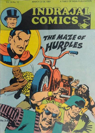 Cover for Indrajal Comics (Bennet, Coleman & Co., 1964 series) #v24#12 [664]
