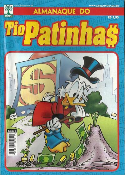 Cover for Almanaque do Tio Patinhas (Editora Abril, 2010 series) #3