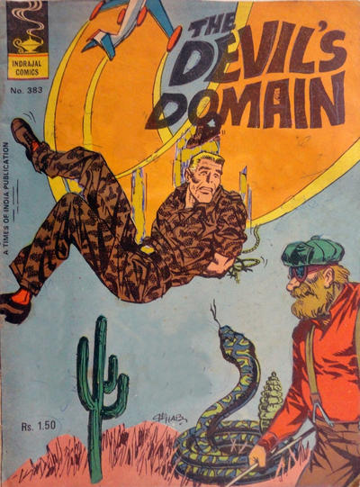 Cover for Indrajal Comics (Bennet, Coleman & Co., 1964 series) #383
