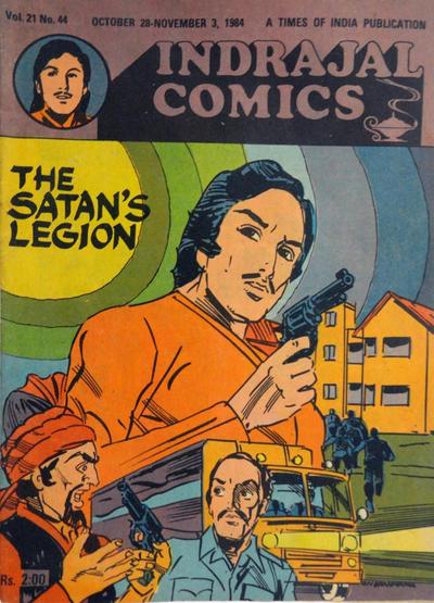 Cover for Indrajal Comics (Bennet, Coleman & Co., 1964 series) #v21#44 [539]