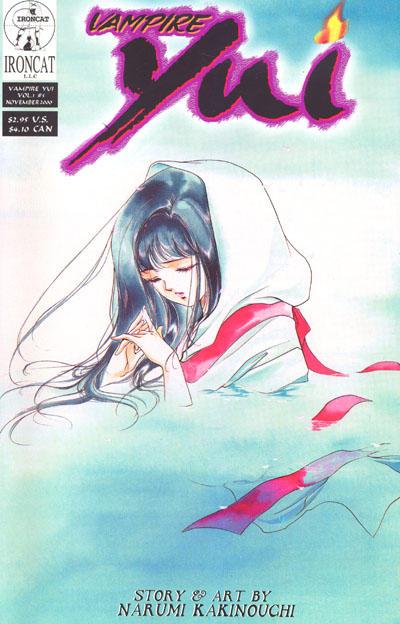 Cover for Vampire  Yui (Studio Ironcat, 2000 series) #v1#5