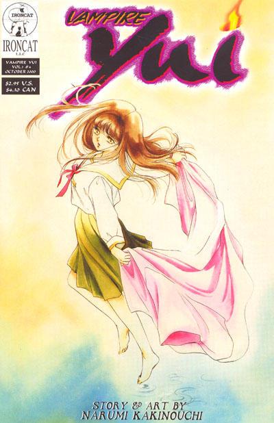 Cover for Vampire  Yui (Studio Ironcat, 2000 series) #v1#4