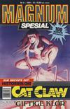 Cover for Magnum Spesial (Bladkompaniet / Schibsted, 1988 series) #2/1991