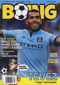 Cover Thumbnail for Boing (Serieforlaget / Se-Bladene / Stabenfeldt, 1984 series) #12/2012 [Salgsutgave]