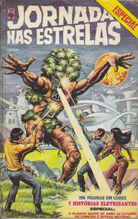 Cover Thumbnail for Jornada nas Estrelas Especial [Star Trek] (Editora Abril, 1978 series) #1