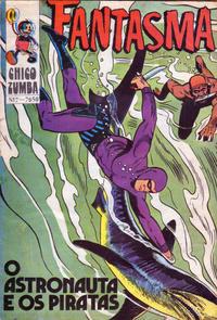 Cover Thumbnail for Colecção Chico Zumba (Agência Portuguesa de Revistas, 1975 ? series) #7