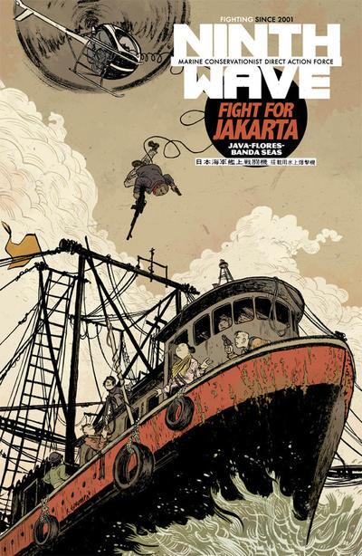 Cover for The Massive (Dark Horse, 2012 series) #2 [Rafael Grampá cover]