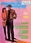 Cover for Mundo de Aventuras Especial (Agência Portuguesa de Revistas, 1975 series) #29